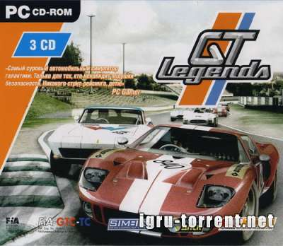 GT Legends (2005) / ГТ Легендс