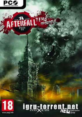 Afterfall InSanity Extended Edition (2012) / Афтерфалл Инсанити Экстендед Эдишн