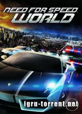 Need for Speed World (2010) / Нид Фор Спид Ворлд