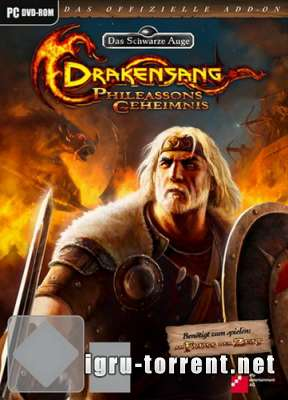 Drakensang Phileassons Secret (2010) / Дракенсанг Секрет Филеассона