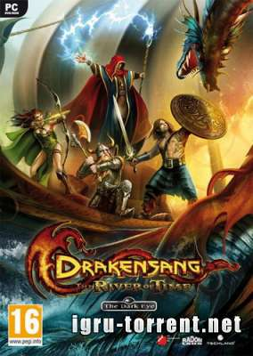Drakensang The River of Time (2010) / Дракенсанг Река времени