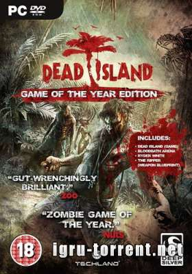 Dead Island Game of the Year Edition (2012) / Деад Исланд Золотое Издание