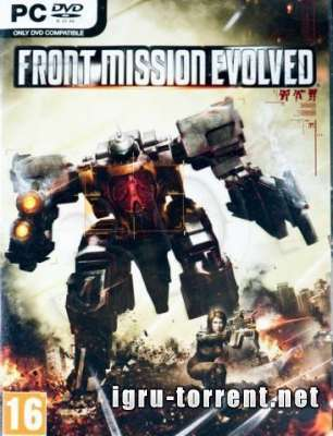 Front Mission Evolved (2010) / Фронт Миссион Еволвед