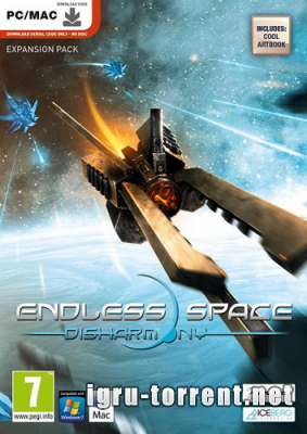 Endless Space Disharmony (2013) / Эндлесс Спейс Дишармани