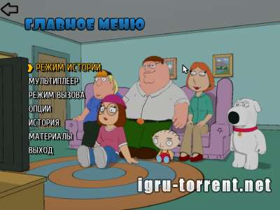 Family Guy Back to the Multiverse (2012) / Фемели Гуи