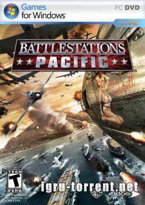 Battlestations Pacific (2009) / Батлестатион Пацифик