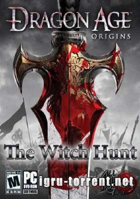 Dragon Age Origins The Witch Hunt (DLC) (2010) / Драгон Эйдж Оригинс Зе Витч Хант