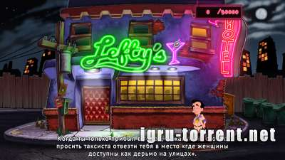 Leisure Suit Larry Reloaded (2013) / Лейсуре Сюит Ларри Релоад