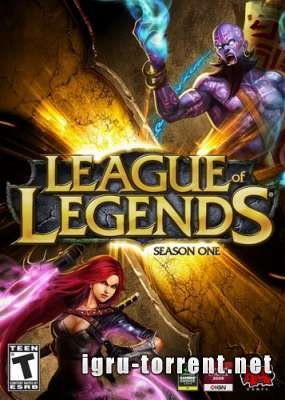 League of Legends (2009) / Лига Легенд