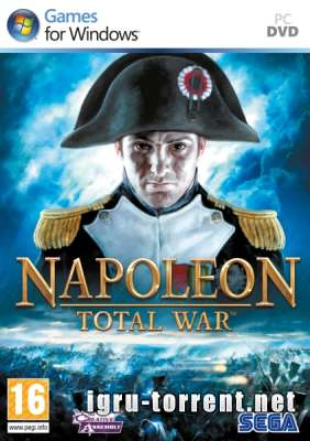 Napoleon Total War Imperial Edition (2011) / Наполеон Тотал Вар Империал Эдишн