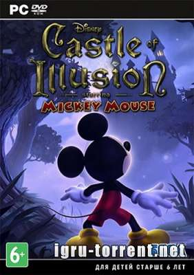 Disney Castle of Illusion starring Mickey Mouse (2013) / Дисней Замок Иллюзии в главной роли Микки Маус