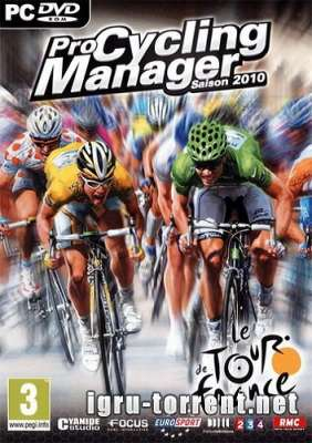 Pro Cycling Manager Season 2010 / Про Сийслинг Менеджер Сеасон 2010