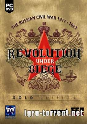 Revolution Under Siege Gold Edition (2015) / Революшн Ундер Сиг Голд Эдишн