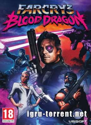 Far Cry 3 Blood Dragon (2013) / Фар Край 3 Блуд Драгон
