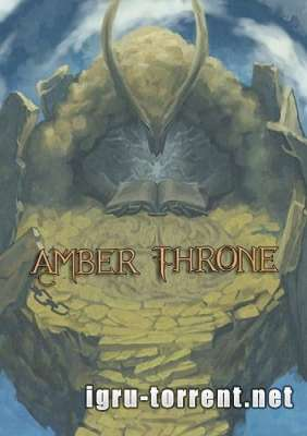 The Amber Throne (2015) / Зе Амбер Троне