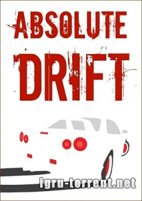 Absolute Drift (2015) / Абсолюте Дрифт