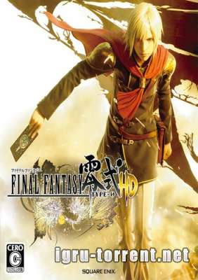 Final Fantasy Type-0 HD (2015) / Финал Фентези Тайп-0 HD