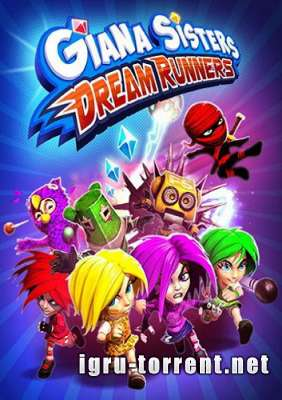 Giana Sisters Dream Runners (2015) / Гиана Систерс Дреам Руннерс
