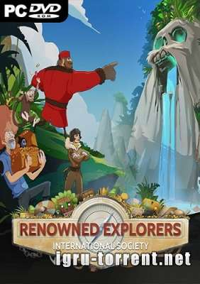 Renowned Explorers International Society (2015) / Реновнед Эксплорерс Интернационал Социту