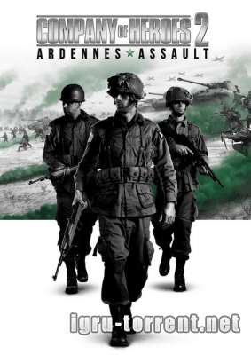Company of Heroes 2 Ardennes Assault (2014) / Компани оф Хирос 2 Арденес Ассаулт