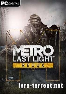 Metro Last Light Redux (2014) / Метро Ласт Лайт Редукс
