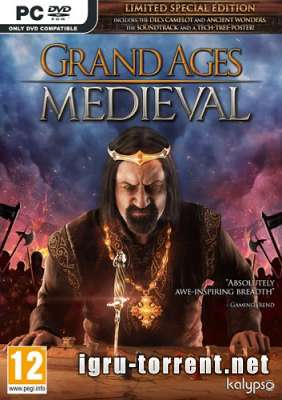 Grand Ages Medieval (2015) / Гранд Агес Медивал