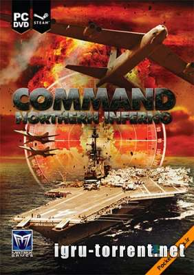 Command Northern Inferno (2015) / Команд Нортхерн Инферно