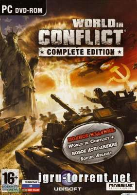 World in Conflict Complete Edition (2009) / Ворлд ин Конфликт Комплит Эдишн