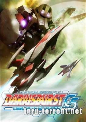 Dariusburst Chronicle Saviours (2015) / Дариусбурст Хроникле Савиоурс