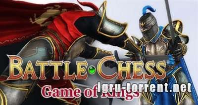 Battle Chess Game of Kings (2015) / Батл Чесс Гейм оф Кингс