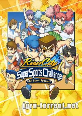River City Super Sports Challenge All Stars Special (2015) / Ривер Сити Супер Спорт Чалленге Алл Старс Специал