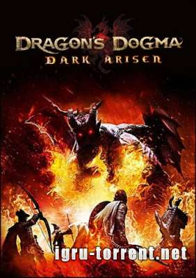 Dragons Dogma Dark Arisen (2016) / Драгонс Догма Дарк Арисен