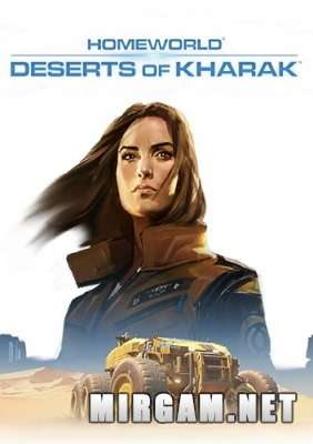 Homeworld Deserts of Kharak (2016) / Хоумворлд Десерт оф Кхарак