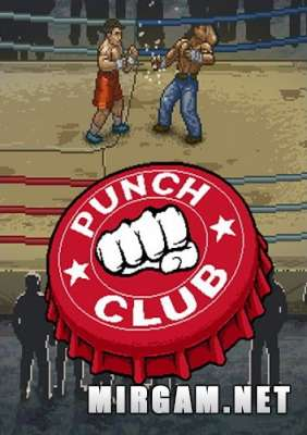 Punch Club (2016) / Панч Клаб