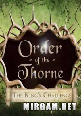 The Order of the Thorne The Kings Challenge (2016) / Зе Ордер Оф зе Торне Зе Кингс Челендж