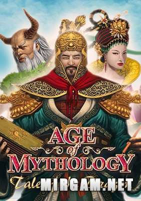 Age of Mythology Extended Edition: Tale of the Dragon (2016) / Аге оф Мутологи Экстендед Эдишн Тале оф зе Дракон