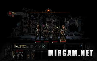 Darkest Dungeon (2015) / Даркест Данжен