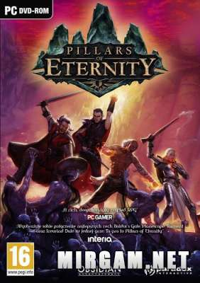 Pillars of Eternity Royal Edition (2015) / Пилларс оф Этернити Роял Эдишн