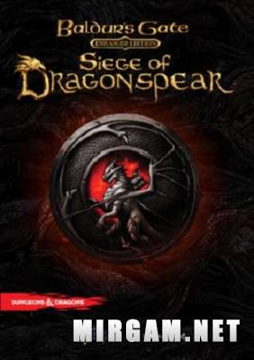 Baldurs Gate Siege of Dragonspear (2016) / Балдурс Гейт Сеге оф Драгонспеар