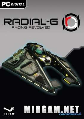 Radial-G Racing Revolved (2016) / Радиал-Г Расинг Револвед