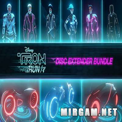 TRON RUN/r DISC Extender Bundle  (2016) / ТРОН РУН/р ДИСК Экстендер Бандле
