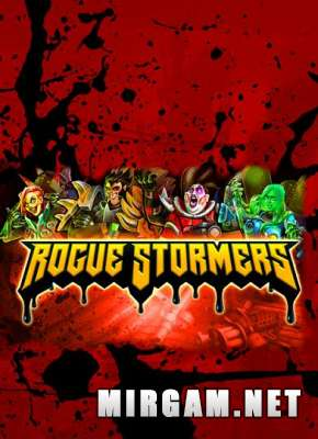 Rogue Stormers (2016) / Рогуе Стормерс