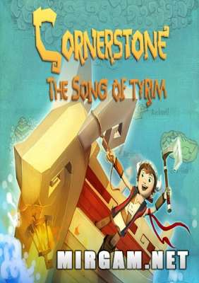 Cornerstone The Song of Tyrim (2016) / Корнерстоун Зе Сонг оф Тайрим