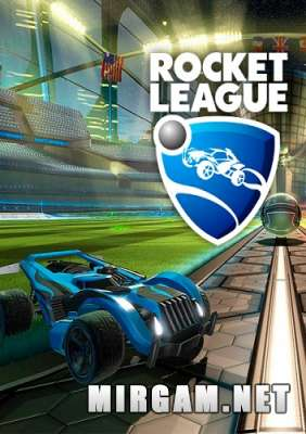Rocket League (2015) / Рокет Леагуе