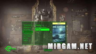 Fallout 4 Far Harbor (2016) / Фоллаут 4 Фар Харбор