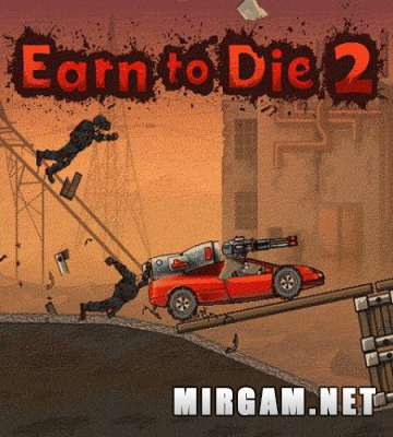 Earn to Die 2 (2016) / Еарн то Дие 2