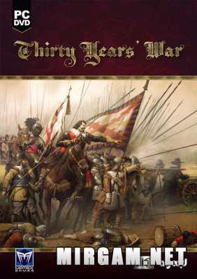 Thirty Years War (2016) / Тирти Еарс Вар