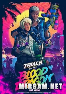 Trials of the Blood Dragon (2016) / Триалс оф зе Блуд Драгон