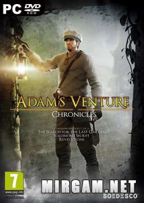 Adams Venture Chronicles (2016) / Адам Вентура Хроники