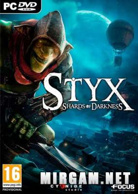 Styx Shards of Darkness (2017) / Стикс Шардс оф Даркнесс